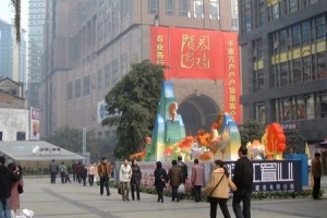 China launching carbon markets